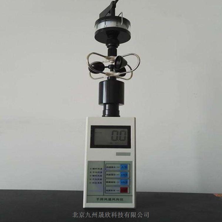 手持式风速仪  JZ-II