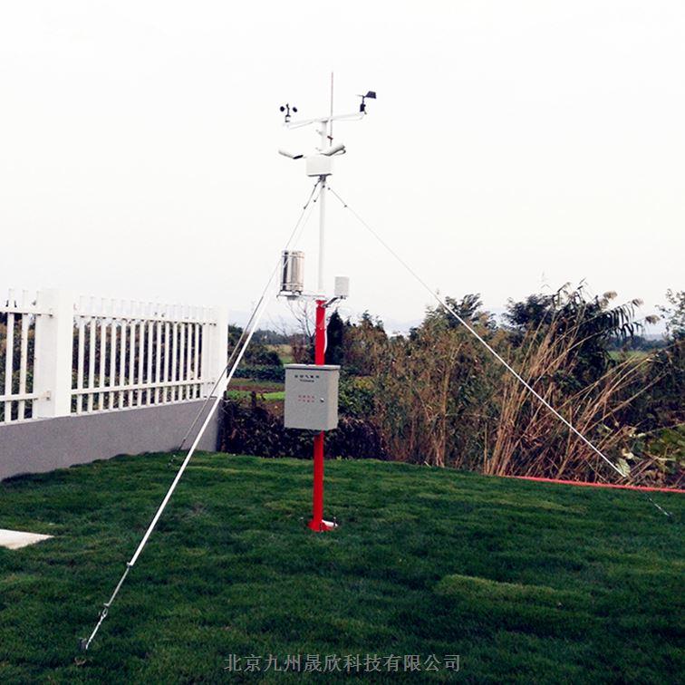 环境气象自动监测站  JZ-GQ1型