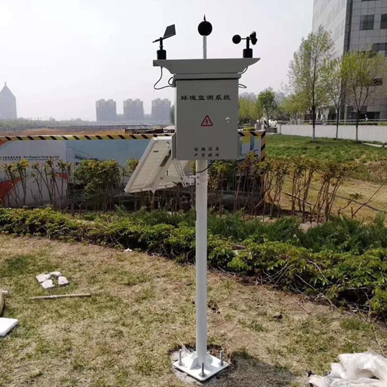 扬尘噪声监测系统  JZ-YC02