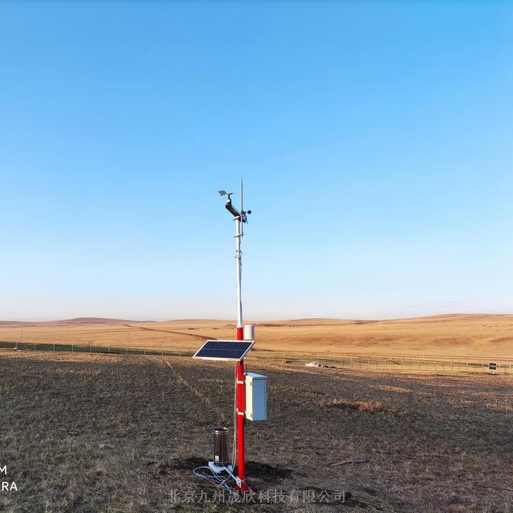 自动气象站、JZ-HB5