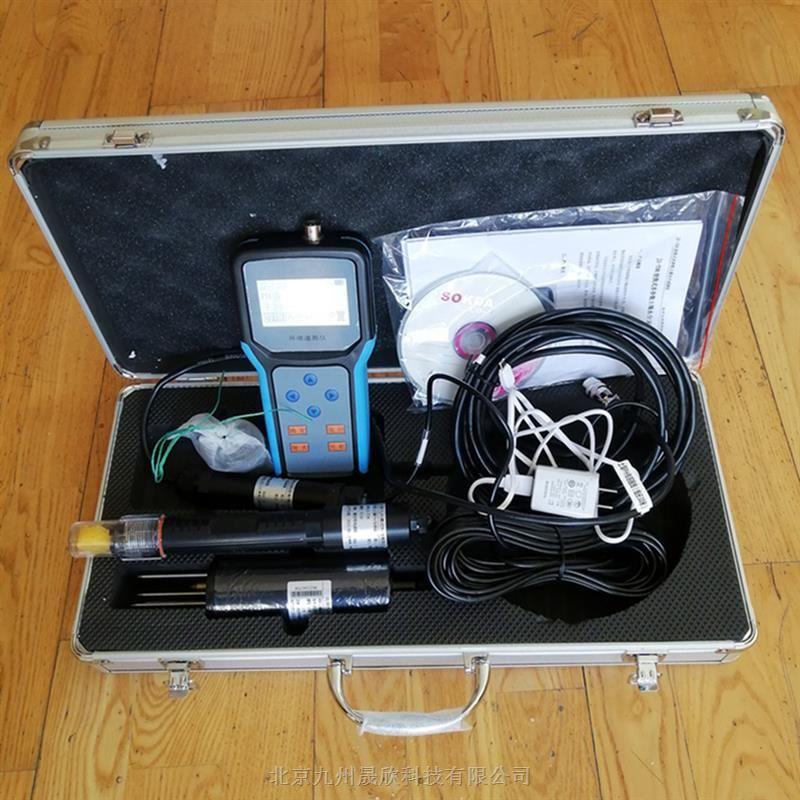 便携式土壤多参数检测仪(温湿度、PH、盐分)