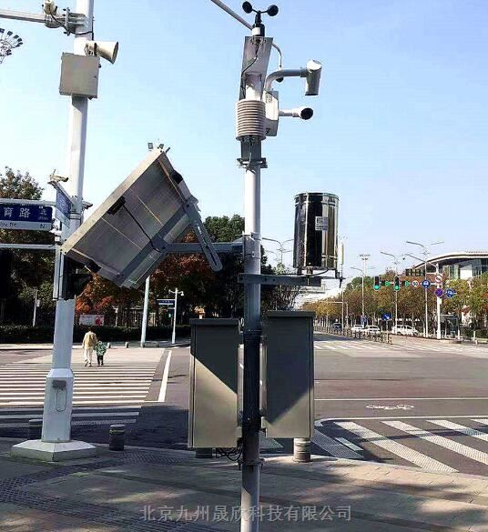 能见度传感器  JZ-NJD