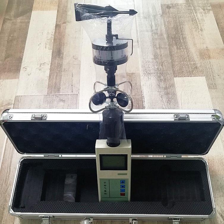 便携式五参数气象仪