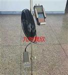 手持式多普勒流速仪  JZ-LS10-1