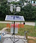 水保自动气象站