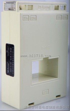 AKH-0.66S係列雙繞組型電流互感器-選型手冊