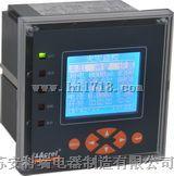 百家樂網頁遊戲ARCM100-Z全功能剩餘電流電氣火災監控裝置