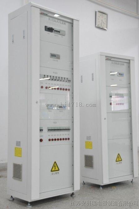 醫用隔離電源絕緣監測裝置及監測係統選型手冊