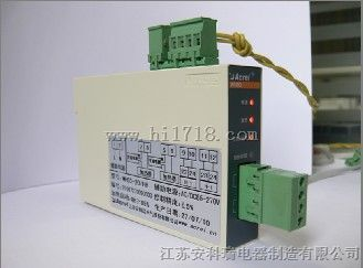 WH係列溫濕度控製器-選型手冊