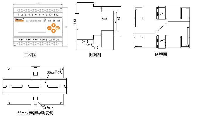 松江消防模块接线图消