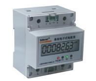 百家樂網頁遊戲照明空調用電回路導軌電能表DDSF1352