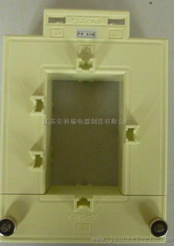 百家樂網頁遊戲AKH-0.66 K-30*20廠房改造開口電流互感器