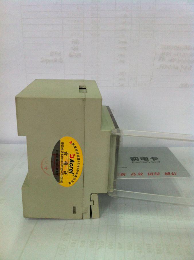 DDSY1352單相預付費電能表及預付費售電管理係統的應用