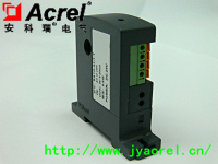 百家樂網頁遊戲BA10-AI/I 0-50A穿心式電流變送器