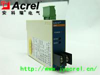 百家樂網頁遊戲BM-DI/IS兩線製直流電流隔離變送器