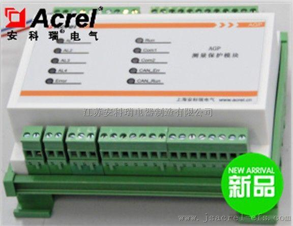AGP風力發電測量保護模塊-選型手冊