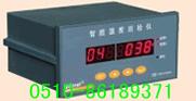 ARTM係列溫度巡檢測控儀-選型手冊