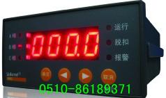 ARD2係列經濟型智能電動機保護器-選型手冊