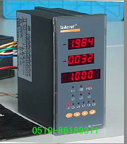 無錫百家樂網頁遊戲AMC16-1E6 六回路電能監控裝置
