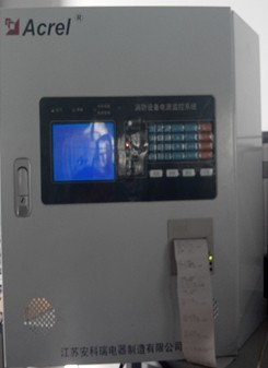 消防設備電源監控係統