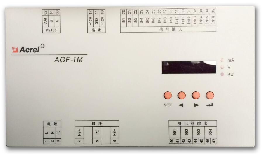 百家樂網頁遊戲AGF-IM光伏直流絕緣監測裝置