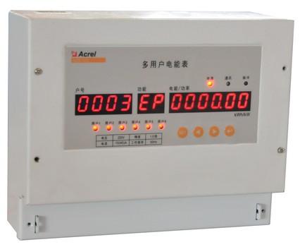 ADF100多用戶電能計量裝置