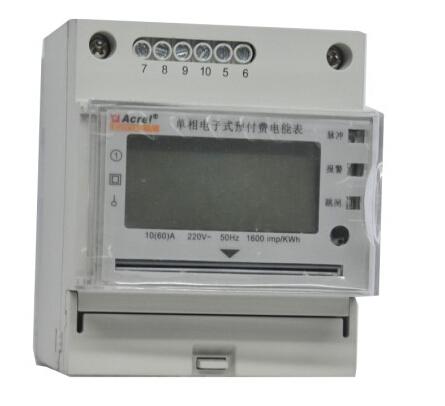 DDSY1352預付費電能計量表