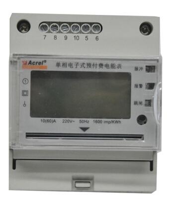 DDSY1352-NK預付費電能計量表
