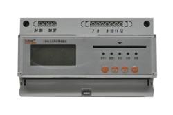 DTSY1352-NK預付費電能計量表