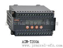 工業用絕緣監測產品AIM-T200A