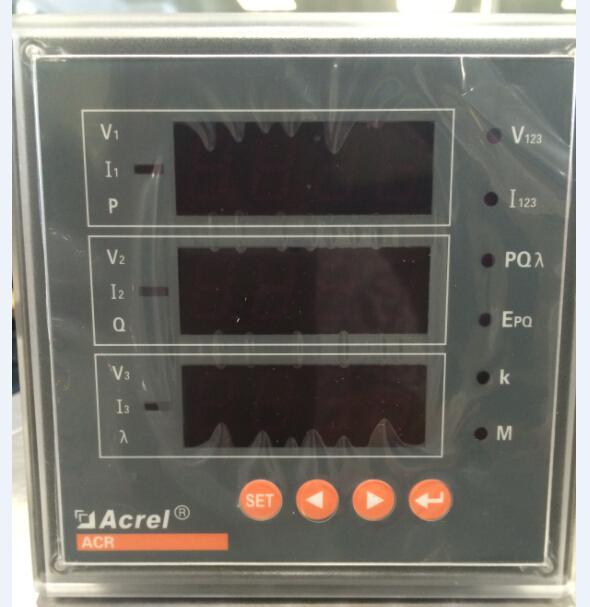 百家樂網頁遊戲ACR320E/In中性線電流測量智能電力儀表