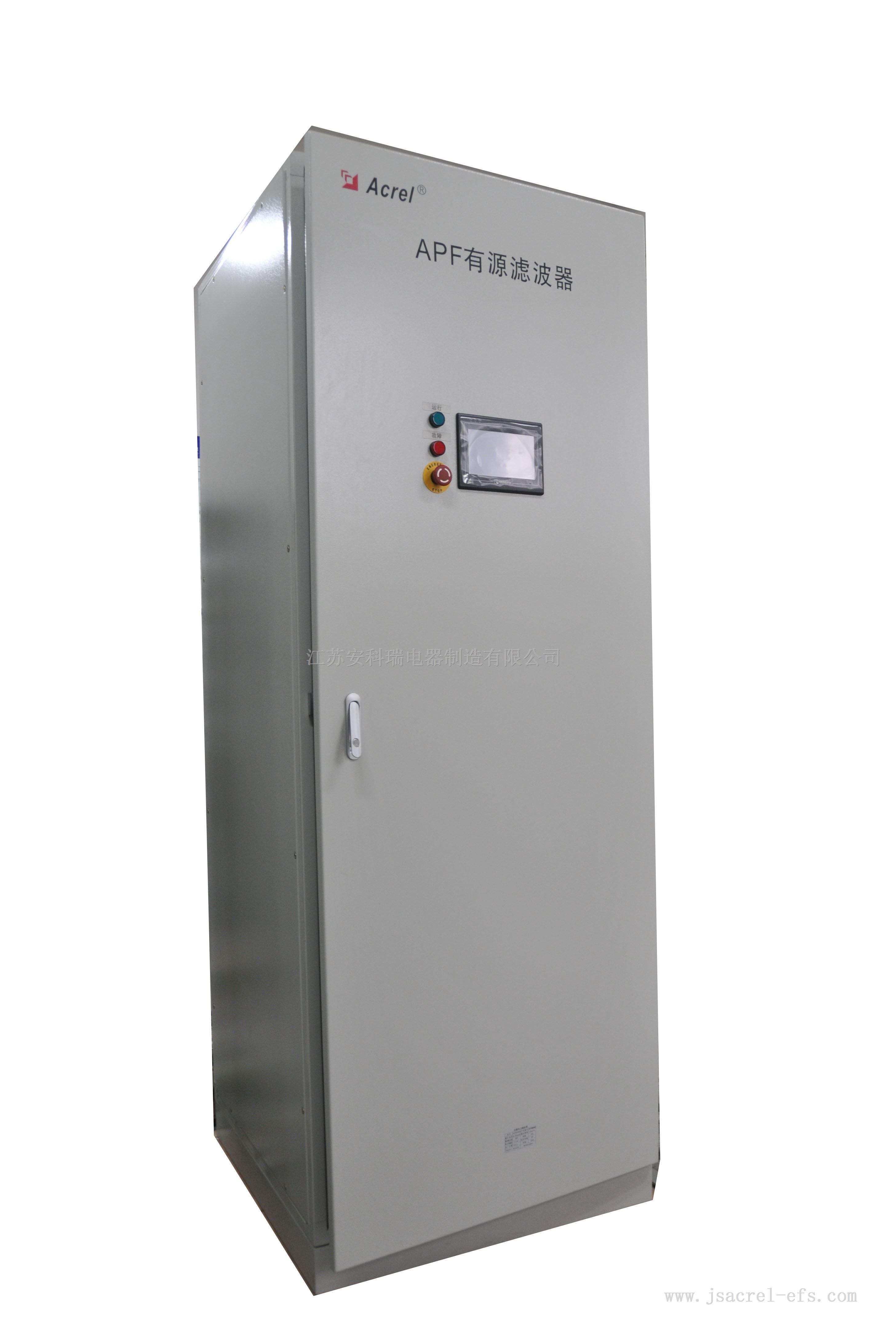 江蘇百家樂網頁遊戲ANAPF30-380/A有源濾波櫃