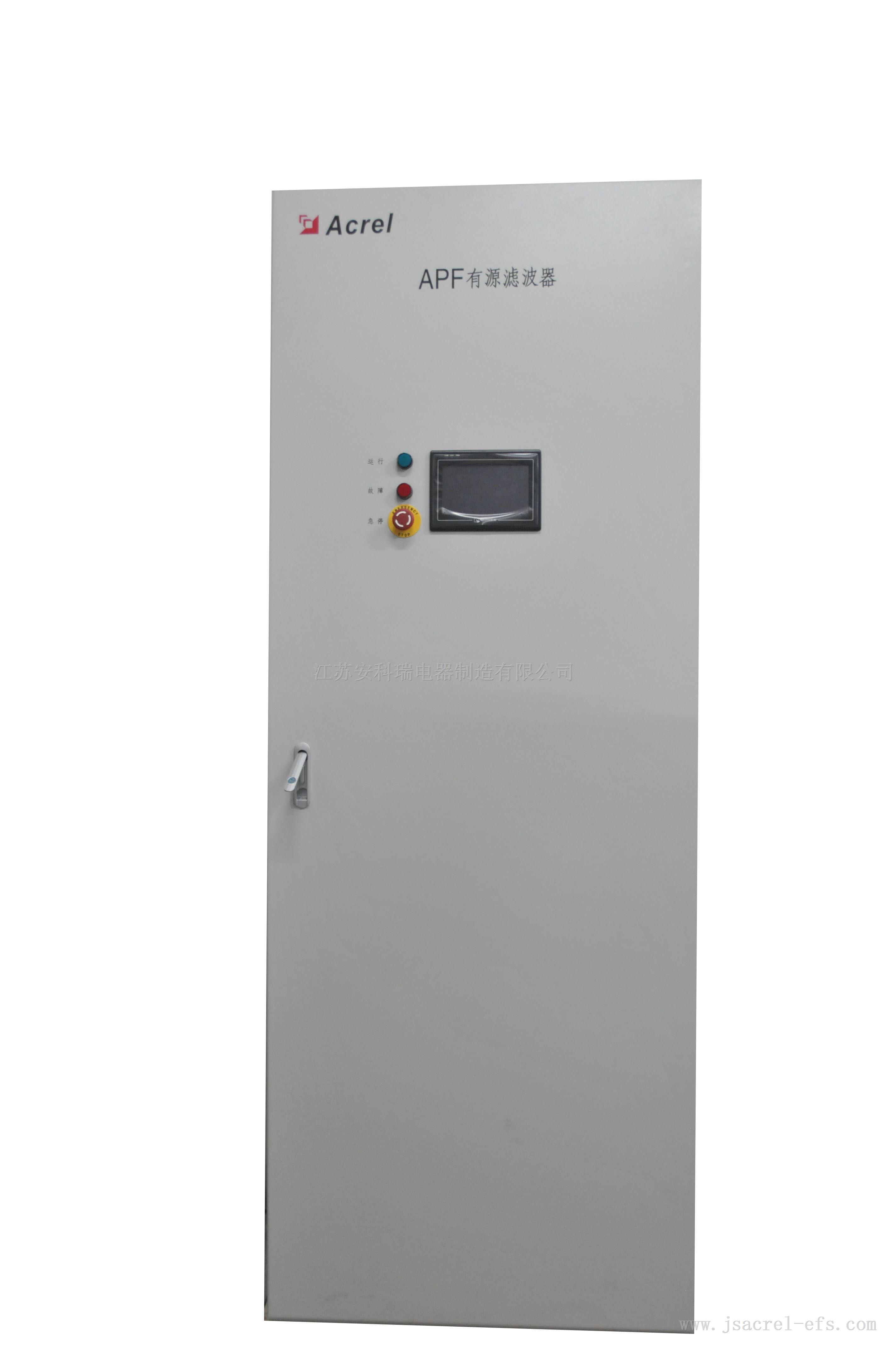 百家樂網頁遊戲ANAPF100-380/A有源濾波櫃