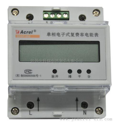DDSF1352 1.5(6)A 二次接入單相電能表