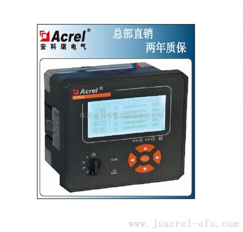 AEM96內部考核計量儀表-百家樂網頁遊戲直銷