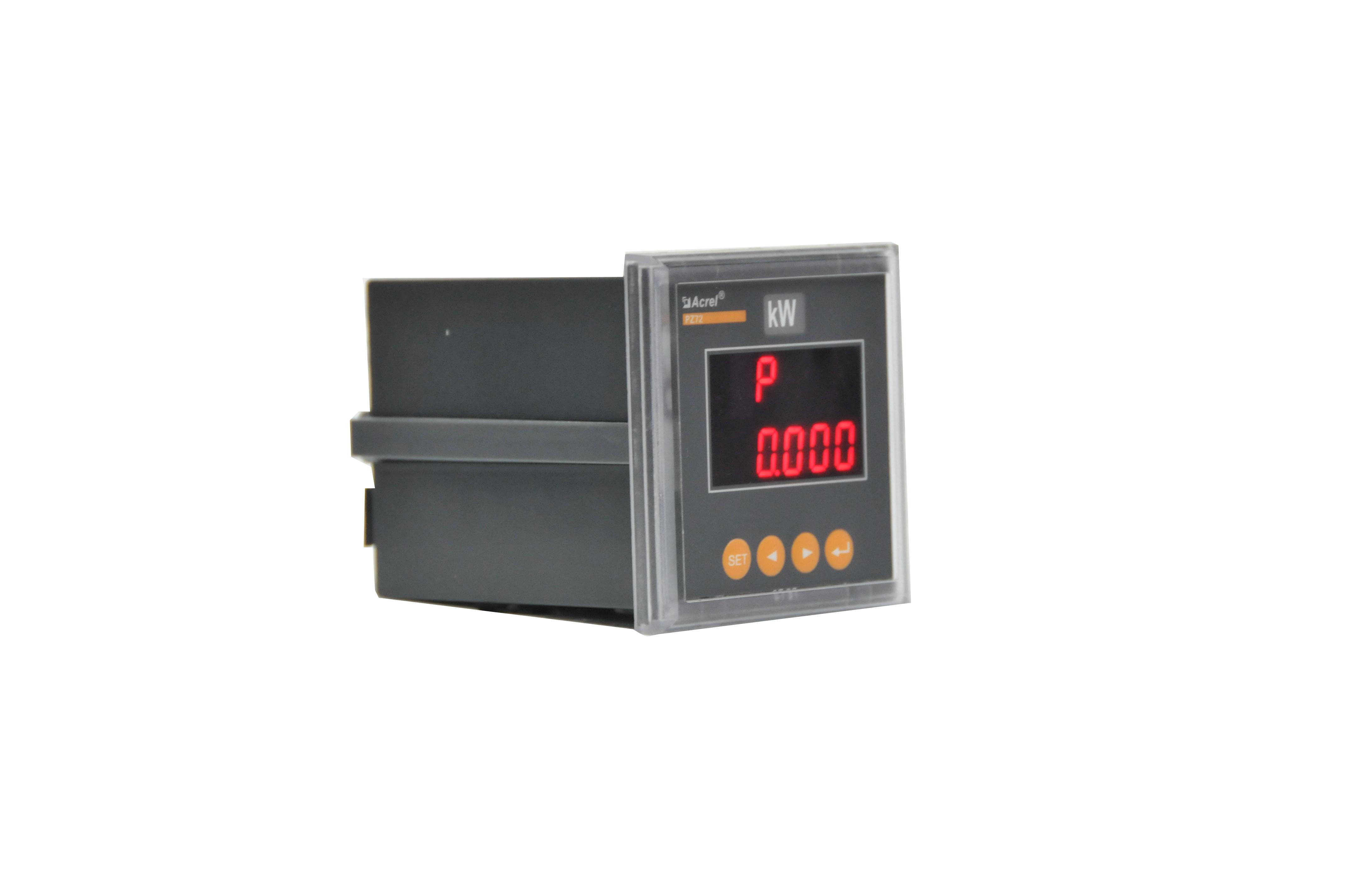 單相多功能網絡電力儀表ACR10E,廠家直銷