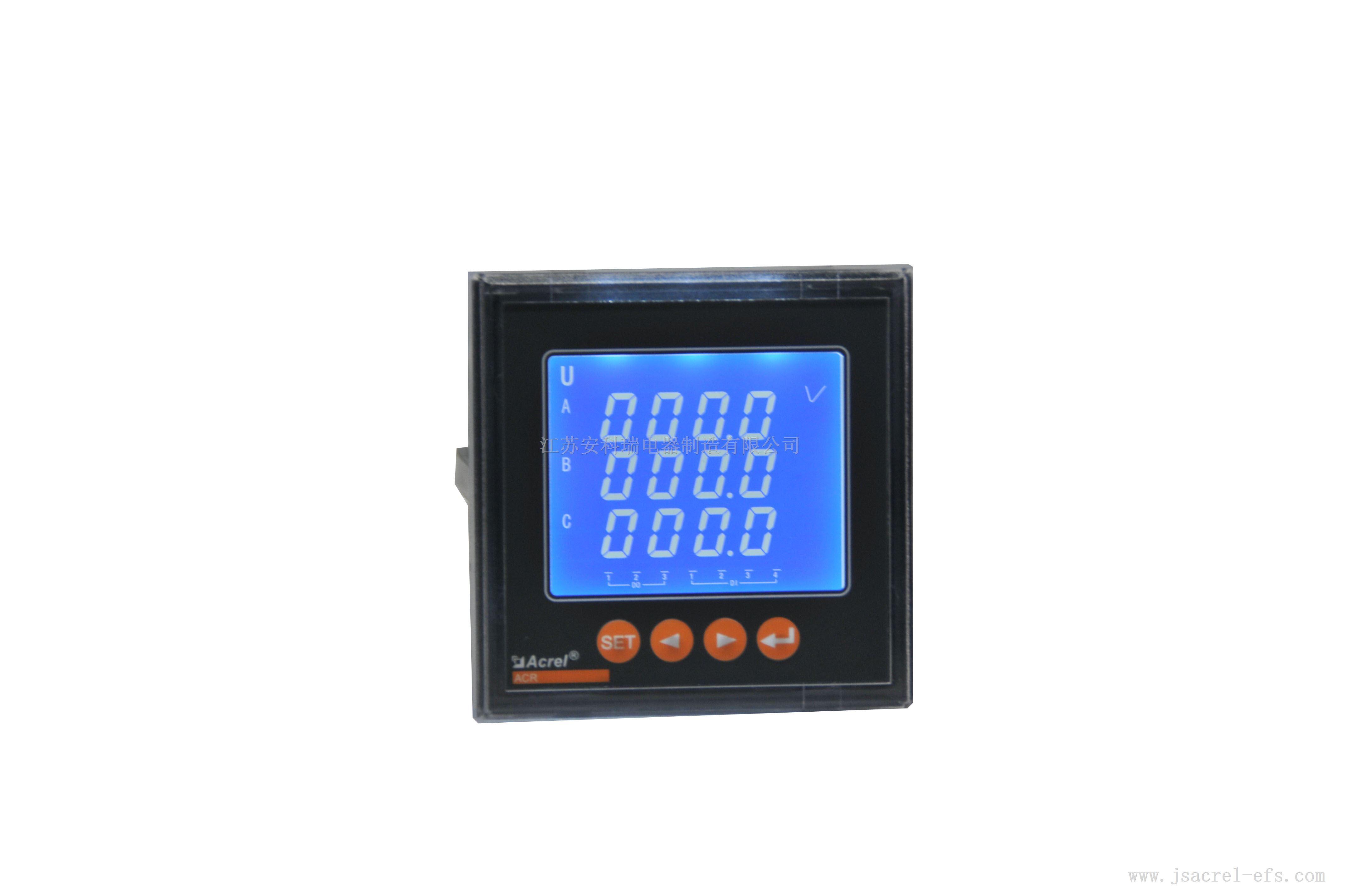 液晶顯示多功能電力儀表ACR110EL,價格優惠