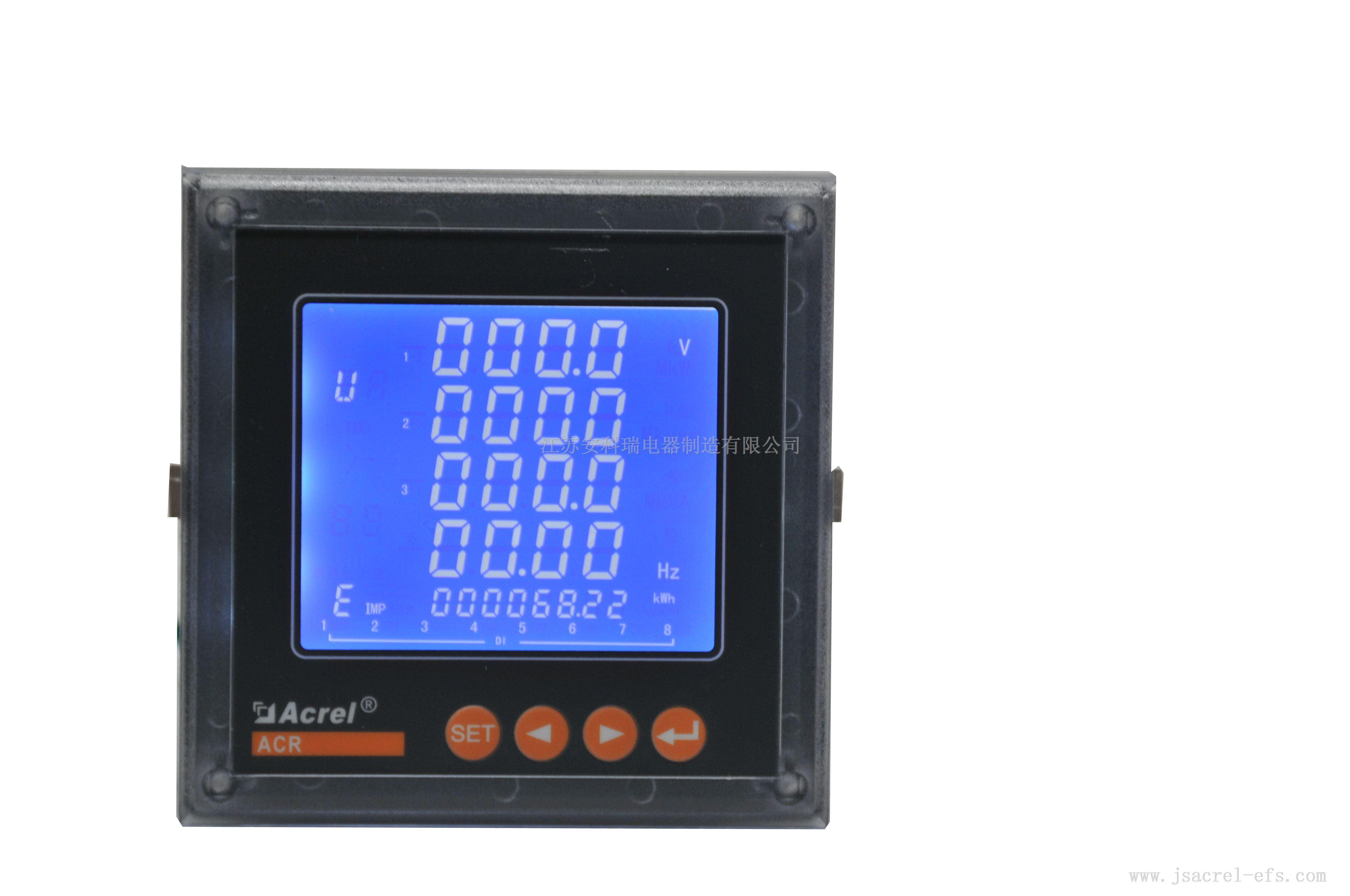 多功能諧波表ACR220ELH,價格優惠,廠家直銷