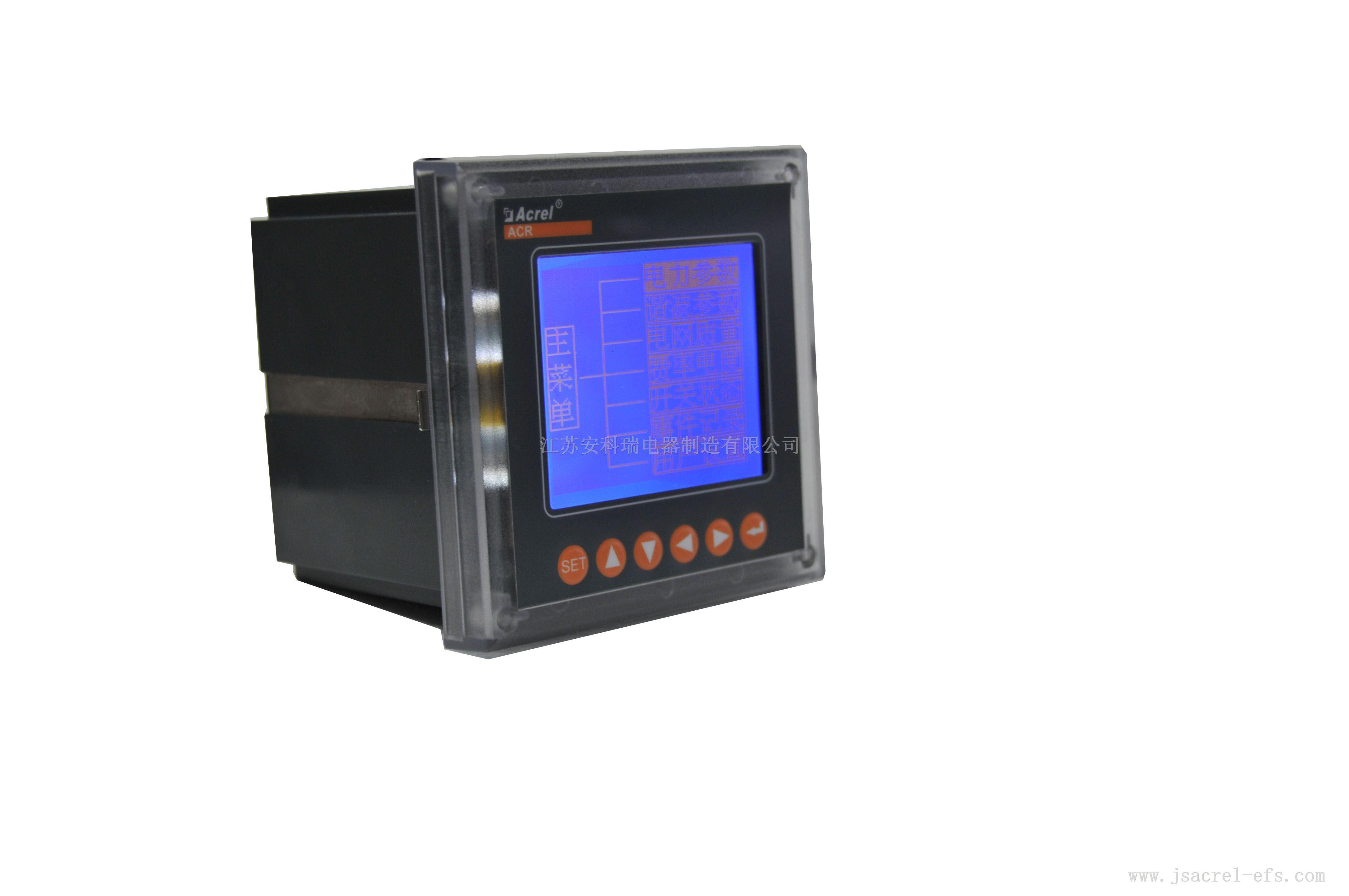 全功能2-31次諧波表ACR230ELH,性價比最高