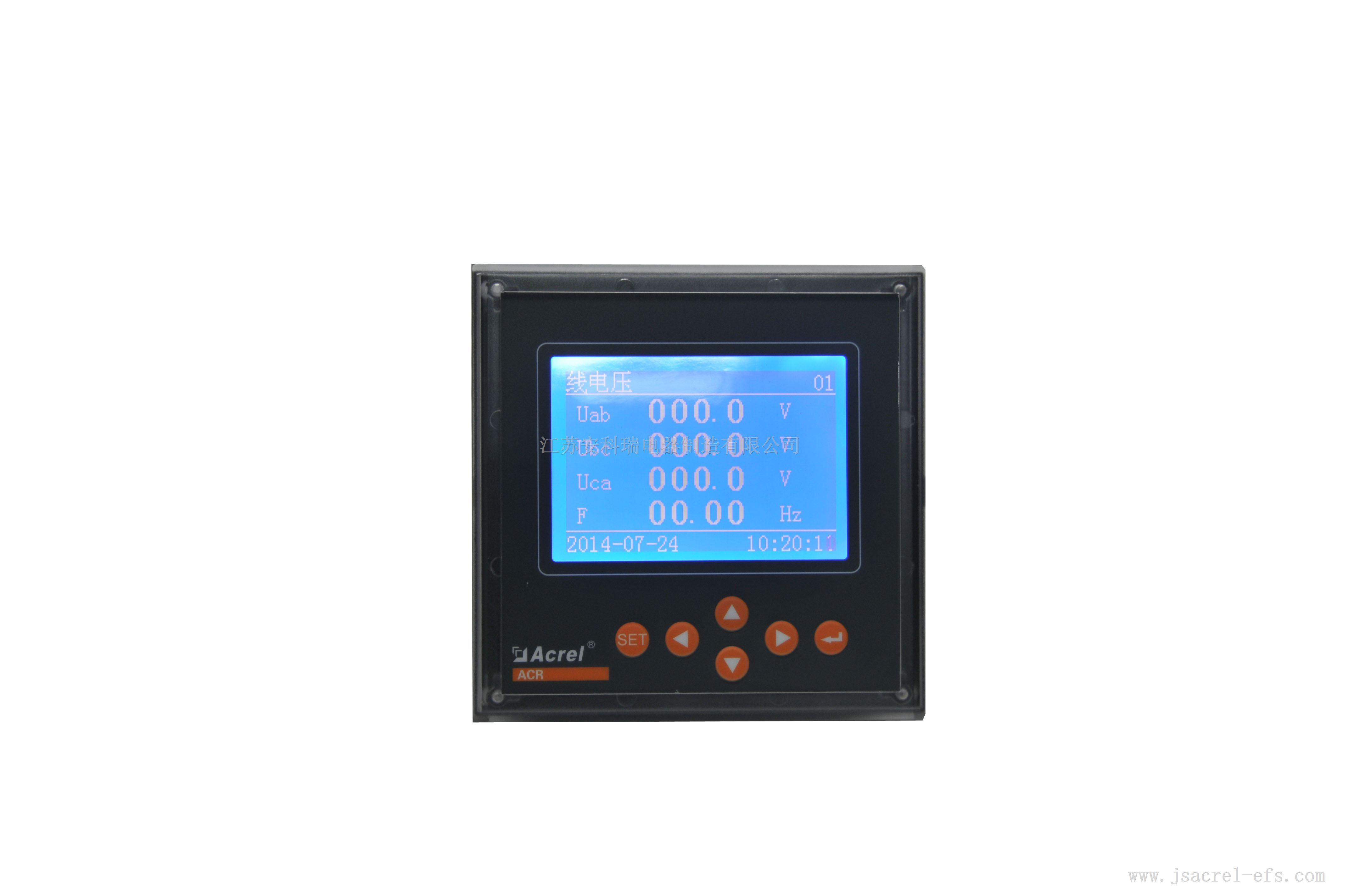 ACR330ELH多功能諧波表,上市企業精品推薦