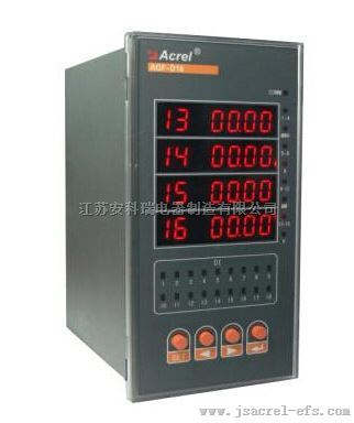 嵌入式多回路光伏直流櫃采集裝置AGF-D16