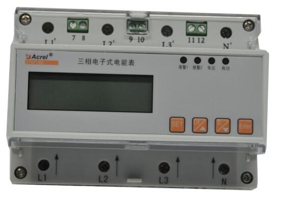 百家樂網頁遊戲三相數顯帶分時段計量智能電能表 DTSF1352-F