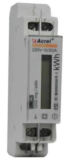 百家樂網頁遊戲導軌式安裝電表箱用數顯單相電能表DDS1352
