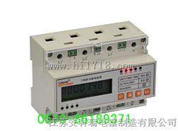宿舍用電管理終端DTSD1352