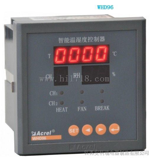 智能型濕度控製器在環網櫃中的應用-WHD96-11