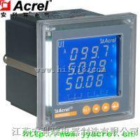 百家樂網頁遊戲ACR220EL網絡電力儀表在低壓配電櫃中的應用