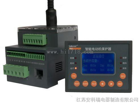 百家樂網頁遊戲ARD3-6.3缺相保護電機保護器