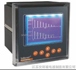 ACR320ELH多功能諧波儀表的選擇
