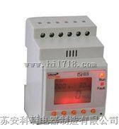 導軌安裝測溫型剩餘電流火災監控裝置ARCM300-J1