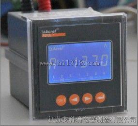 江蘇百家樂網頁遊戲ACR10EL單相交流電能表,廠家